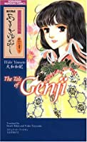 The Tale Of Genji: 4 (Kodansha Bilingual Comics) (Japanese Edition)