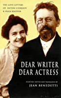 Dear Writer, Dear Actress