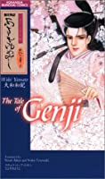 The Tale of Genji (Kodansha Bilingual Comics)