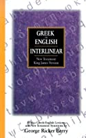 Interlinear Greek English New Testament