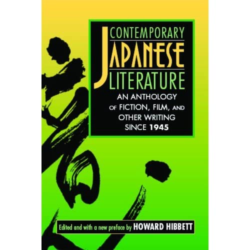 Literature Fiction: Contemporary Japanese Literature: An Anthology Of Fiction