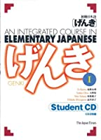 GENKI: An Integrated Course in Elementary Japanese [ Student CD I ] 初級日本語げんき Student CD I (Genki 1 Series) (Genki 1 Series)