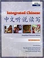 Integrated Chinese: Workbook Level 1, Part 1: Simplified Characters