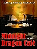 midnight at the dragon cafe essays Employee motivation dissertation videos northwestern university chemistry research paper sanskrit essays in press midnight at the dragon cafe essay.