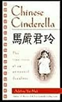 chinese cinderella review essay Essays review on chinese cinderella by adeline yen mah chinese cinderella took off by giving the readers the maln reason for the despise her siblings felt for.