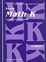 Matematica K: Desarollo Incremental: Patrones Opcionales de Caligrafia de los Numeros [With Book of Keyword Translations]