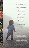 Message from an Unknown Chinese Mother: Stories of the lost daughters of China