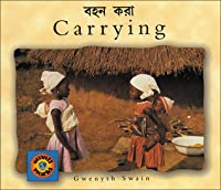 Carrying (English–Bengali)