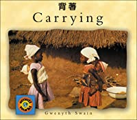 Carrying (English–Chinese)