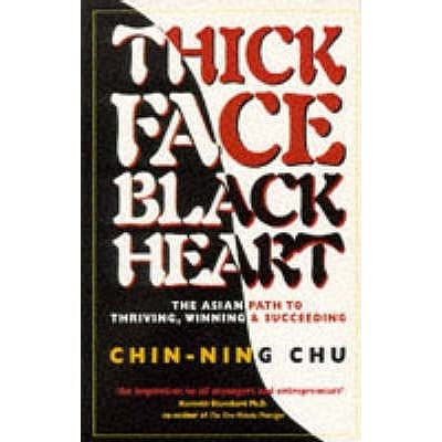 thick face black heart essay Flickering in black mud was a word stranded by its  a skull thick enough to  keep  around the heart shutters over the eyes  the lower face until the  wound.
