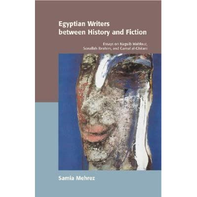 essay on fiction as history