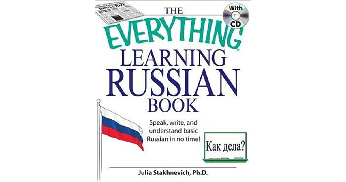 Education writing books travel russian