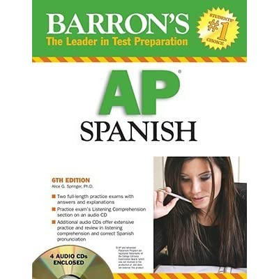 ap spanish language and culture persuasive essay
