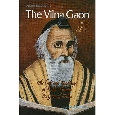 a biography of rabbi eliyahu of vilna Vilna gaon : biography  his insights on the pentateuch are titled adereth eliyahu  being well versed in the works of euclid and encouraging his pupil rabbi.
