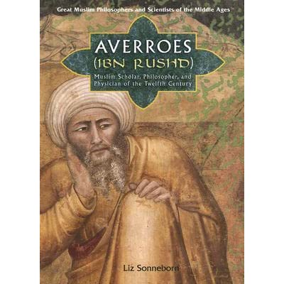 a comparison of averroes and muhammad Essays - largest database of quality sample essays and research papers on allama iqbal esay in sindhi a comparison of averroes and muhammad iqbal.