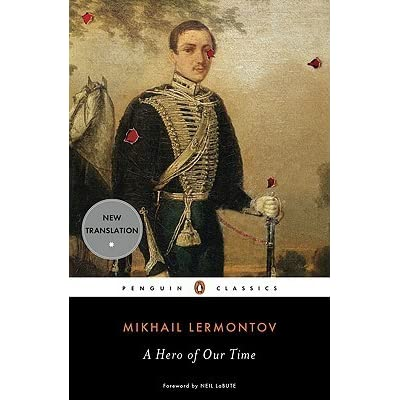 an overview of the novel a hero of our time by mikhail lermontov Mikhail lermontov's novel a hero of our time consists of five stories (bela  the  story of kazbich and karagyoz) and is further developed in princess mary  it  echoes maksim maksimovich's description of pechorin himself in the brief story.