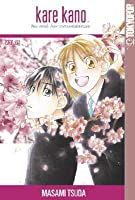 Kare Kano: His and Her Circumstances, Vol. 15