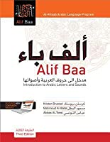 Alif Baa: Introduction to Arabic Letters and Sounds [With Web Access]
