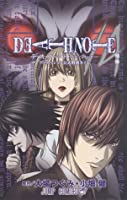 Death Note/A アニメーション公式解析ガイド