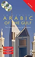 Colloquial Arabic of the Gulf - Book and CD Pack