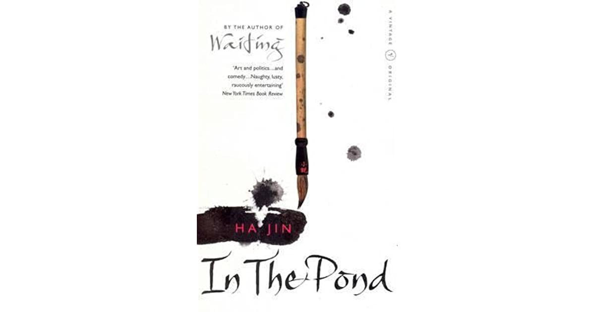 In the pond ha jin essay help