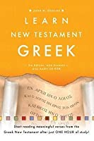 Learn New Testament Greek, with Audio CD-Rom