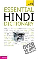 Essential Hindi Dictionary. Rupert Snell