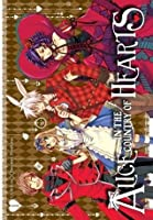Alice in the Country of Hearts, Vol. 1 (Alice in the Country of Hearts, #1)