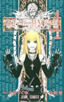 Death Note, Vol. 4: 恋心 (Death Note, #4)