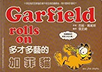 Garfield Rolls On. No. 11. Chinese/English Text