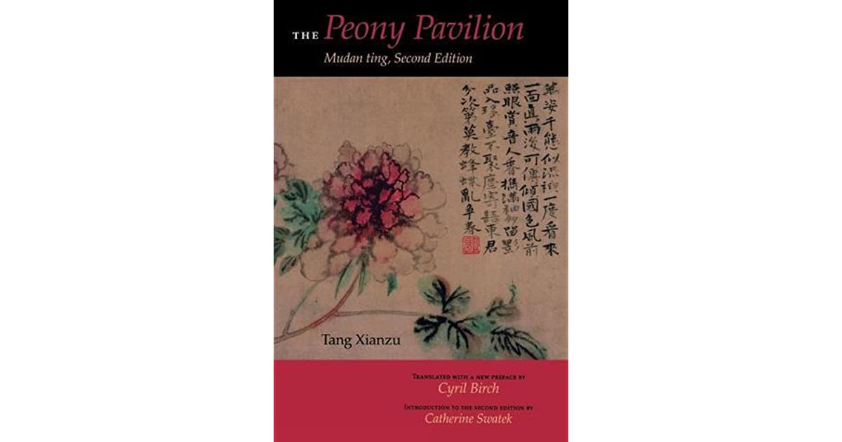 peony in love chinese edition