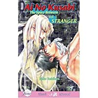 Ai No Kusabi - The Space Between Vol.1: Stranger