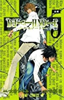 Death Note, Vol. 5: Whiteout