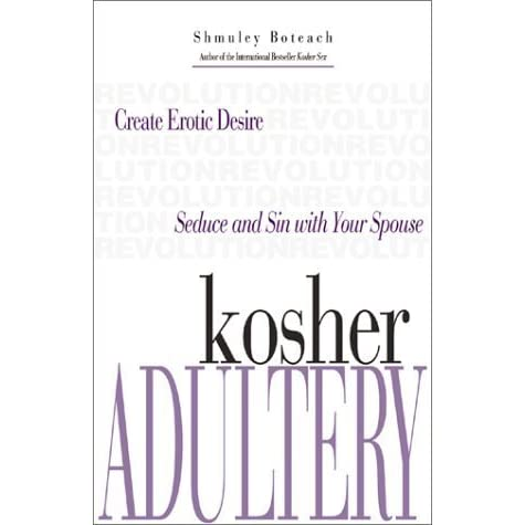adultery essays