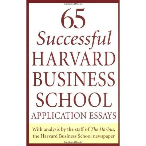 Harvard business school essays book