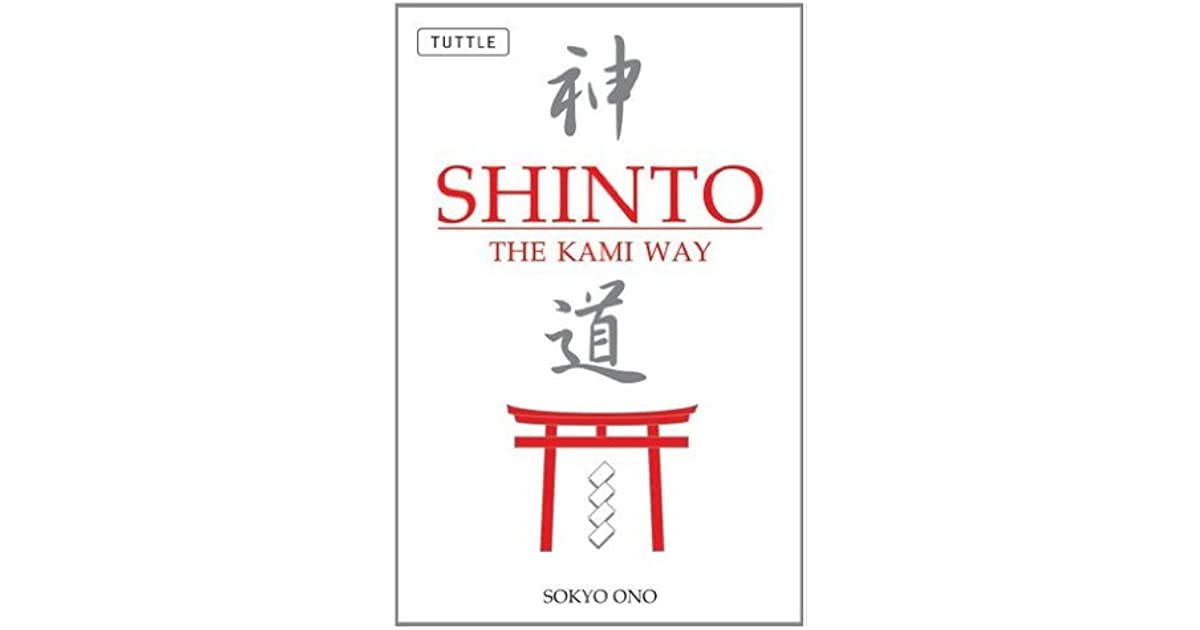 Shinto Shrines: A Guide to the Sacred Sites of Japan's ... |Shinto Religion Books