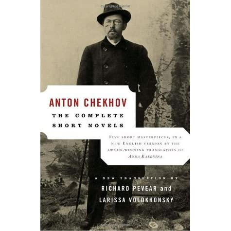 About Love by Anton Chekhov: Analysis