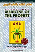 Natural Healing with the Medicine of the Prophet: From the Book of the Provisions of the Hereafter ...