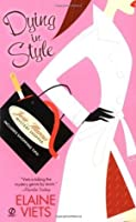 Dying in Style (Josie Marcus, Mystery Shopper, #1)