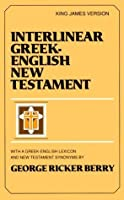 Interlinear Greek-English New Testament  KJV