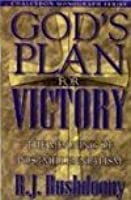 God's Plan for Victory: The Meaning of Post Millennialism