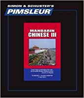 Chinese (Mandarin) III: Learn to Speak and Understand Mandarin with Pimsleur Language Programs