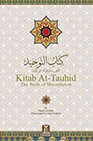 Kitab At-Tawhid - The Book of Monotheism