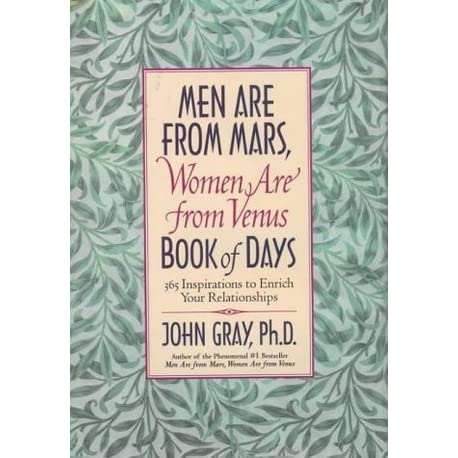 an analysis of the novel men are from mars women are from venus by john gray Men are from mars, women are from venus attempts to reduce the differences between both sexes by explaining why these differences arose the book begins with a simple story where martians (or the men) are happily living on mars, and the venusians (or the women) on venus.