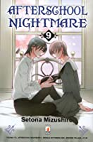 Afterschool nightmare, Vol. 09