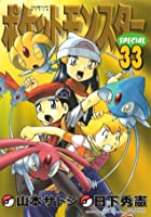 Pokémon Adventures, Volume 33