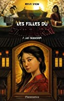 Les Filles Du Samouraï, Tome 1 (French Edition)