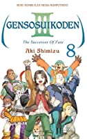 Genso Suikoden III: The Successor of Fate Vol. 8