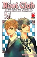 Host Club. Amore in affitto, Vol. 14 (Ouran High School Host Club, #14)