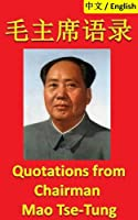 Quotations from Chairman Mao Tse-tung 毛主席语录: The Little Red Book